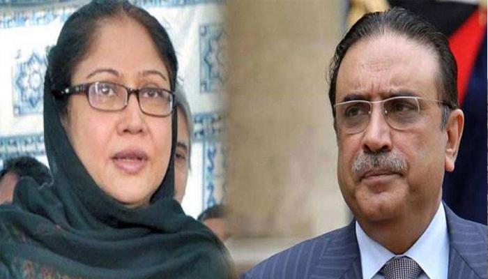 سندھ بینک منی لانڈرنگ ریفرنس، زرداری، فریال تالپور کیخلاف شواہد نہ مل سکے