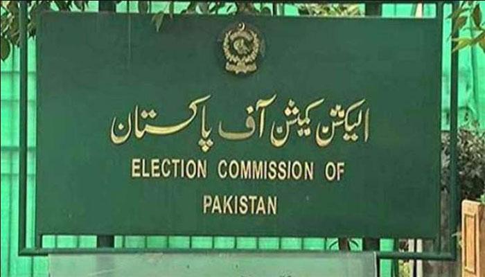 ضمنی انتخاب میں ضابطہ اخلاق کی خلاف ورزیوں پر نوٹس