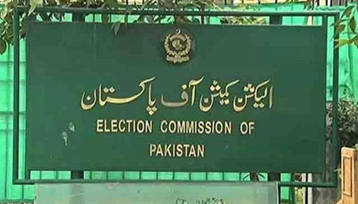 الیکشن کمیشن کی استعدادکارمیںاضافہ کیلئے ادارہ جاتی تبدیلیوںکا حکم