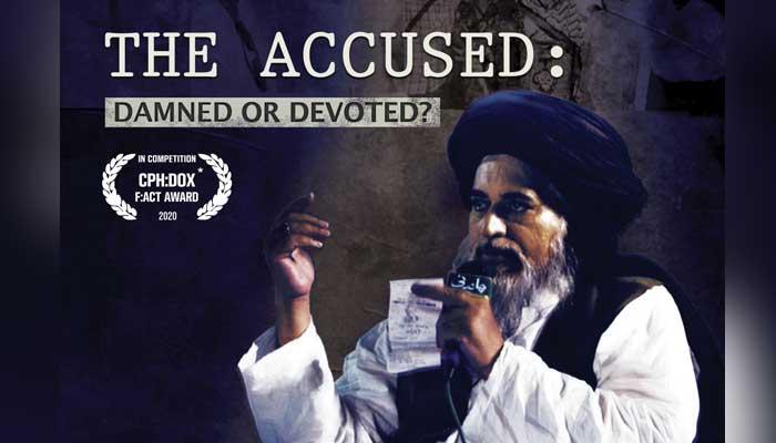 """دستاویزی فلم """"دی اکیوزڈ: ڈیمڈ اورڈیووٹڈ ؟ ون ورلڈ میڈیا ایوارڈ کیلئے نامزد"""