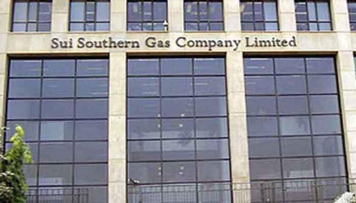 سوئی سدرن گیس کمپنی کے تحت ویبنار کھلی کچہری