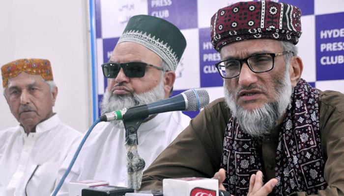 حکومت طاقت اور جبر سے لوگوں کے نظریات تبدیل نہیں کر سکتی، ابوالخیر زبیر