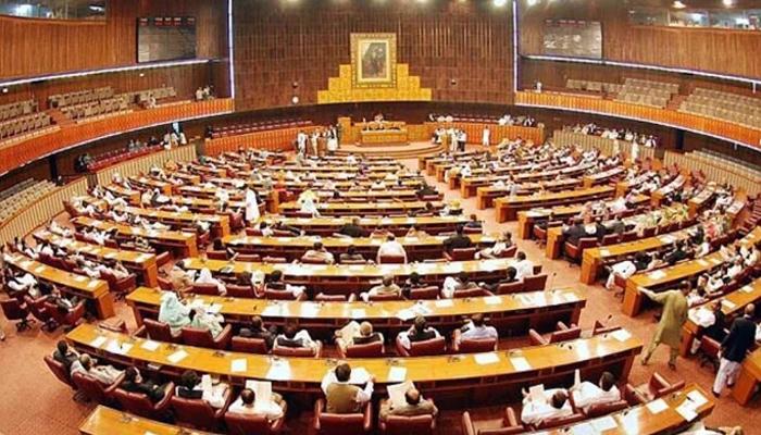 قومی اسمبلی کا اجلاس دو روز کے وقفہ کے بعد آج ہوگا