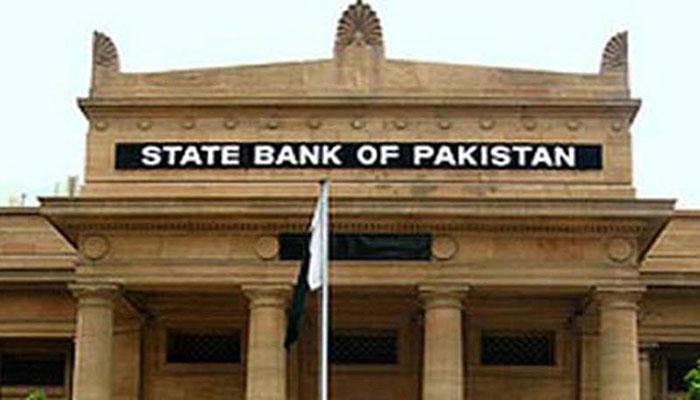 اسٹیٹ بینک، 6 کھرب کے قرضے ایک سال کیلئے موخر