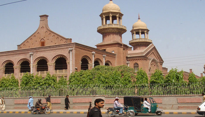 لاہور ہائیکورٹ، اینٹی منی لانڈرنگ  ترمیمی ایکٹ 2020 چیلنج
