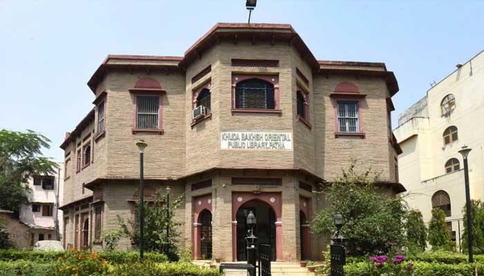 بھارت، 130سال قدیم خدا بخش اور ئینٹل پبلک لائبریری کا وجود خطرے میں
