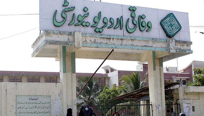 سینیٹ جامعہ اردو کی ہدایت پر اساتذہ کے سلیکشن بورڈ کا انعقاد