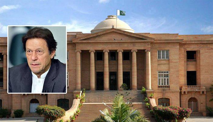عمران خان کی مراعات کی تفصیلات،درخواست گزار سے دلائل طلب