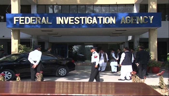 ایف آئی اے افسران و اہلکاروں کیلئے ڈریس کوڈ کے احکامات جاری