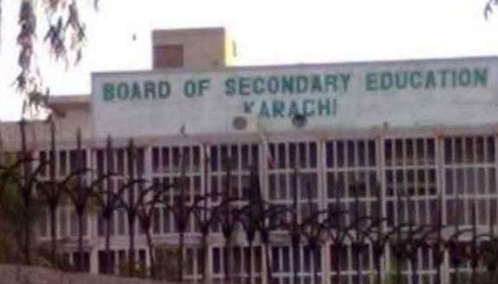 میٹرک بورڈ کراچی، نویں دسویں کے امتحانی فارم جمع کرانے کی تاریخ میں 20 مئی تک توسیع
