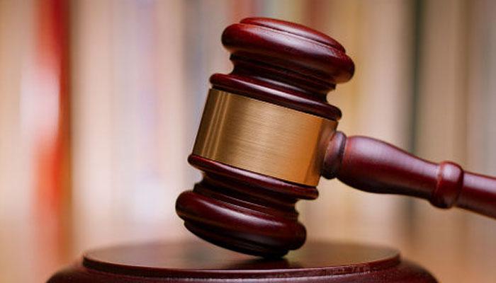 دیوہیکل بحری جہاز ملک نہیں چھوڑ سکتا مصری عدالت نے درخواست مسترد کر دی