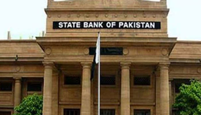 8مئی کو تمام بینک اور مالیاتی ادارے کھلے رہیں گے