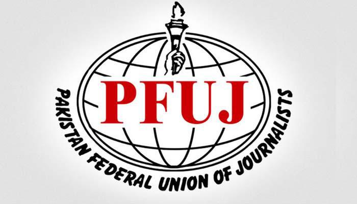 میڈیا کی آزادی کیلئے صحافیوں کو عملی جدوجہد کرنا ہوگی، عالمی کانفرنس