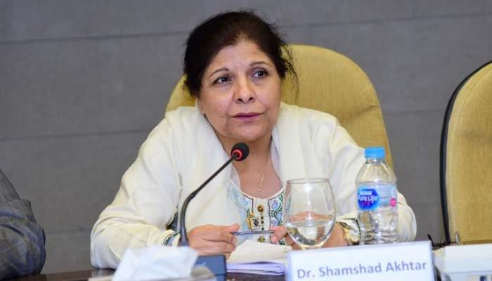 ڈاکٹر شمشاد اختر پاکستان اسٹاک ایکسچینج بورڈ کی نئی چیئرپرسن منتخب