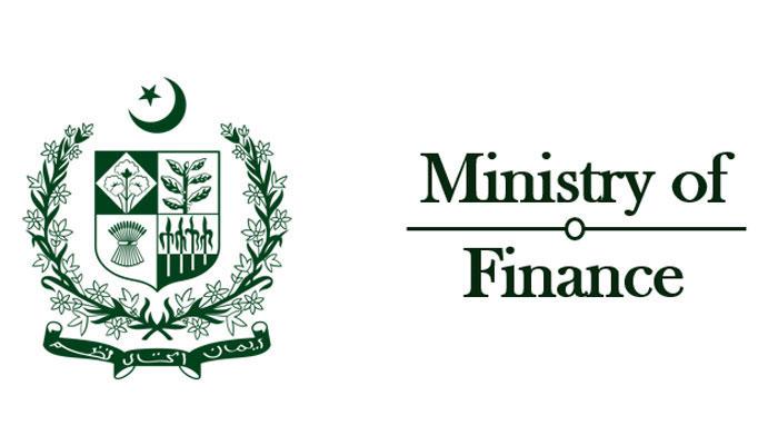 مالی سال کے نو ماہ ، 1273 ارب روپے بیرونی قرضہ لیا گیا، وزارت خزانہ