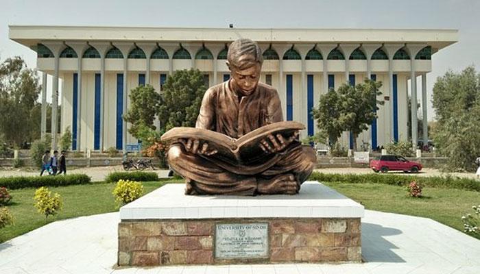جامعہ سندھ جامشورو اور اسکے تمام کیمپسز 10 سے 15 مئی بند رہیں گے