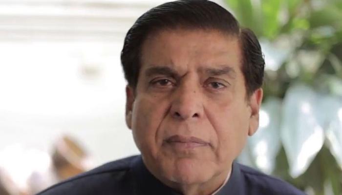 راجہ پرویز اشرف وسطی پنجاب میں پارٹی تنظیمِ نو کیلئے چیف آرگنائزر مقرر