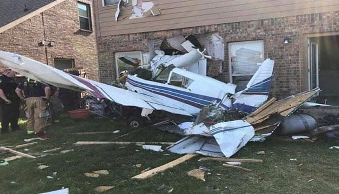 امریکا میںمسافر بردار طیارہ گھر پر گر کر تباہ، 4 افراد ہلاک