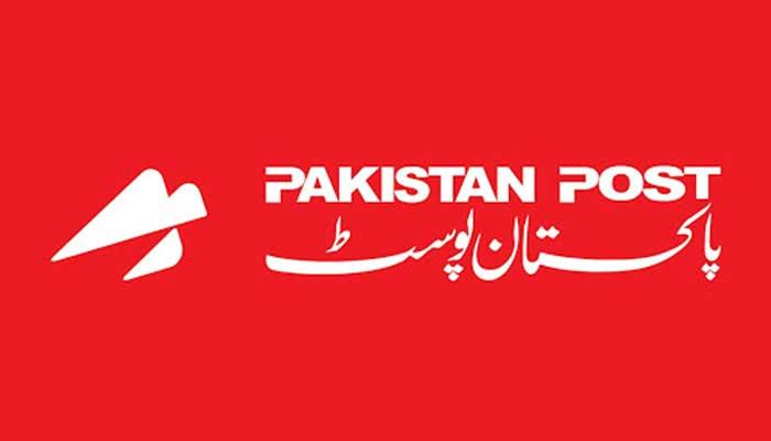 خسارہ کم کرنے کیلئے پاکستان پوسٹ کی اپنی بلڈنگز کے پورشن کرائے پر دینے کا فیصلہ
