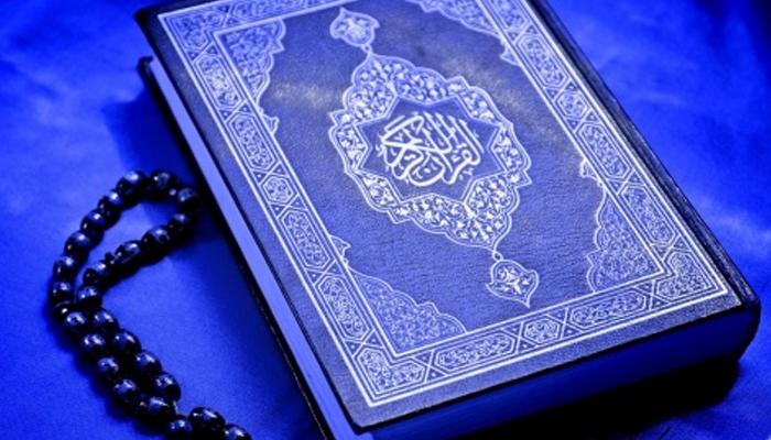 ختم قرآن، شرکاء میں انعامات تقسیم