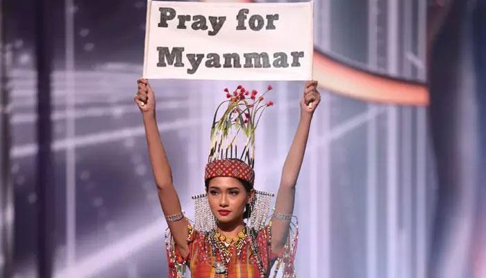 مس میانمار اور مس سنگاپور کا مس یونیورس پلیٹ فارم کاسیاسی استعمال
