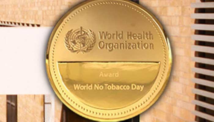 انسداد تمباکو نوشی ایوارڈ 2021 پاکستان کےنام