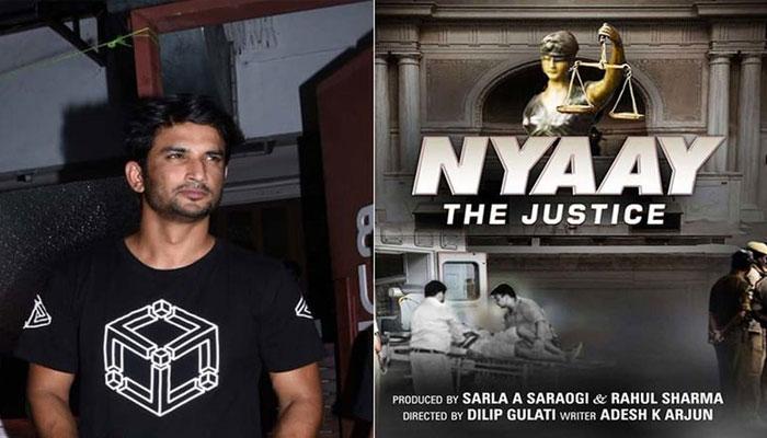 سشانت کی زندگی پر مبنی فلم کو نشر کرنے سے روکنے کی درخواست مسترد