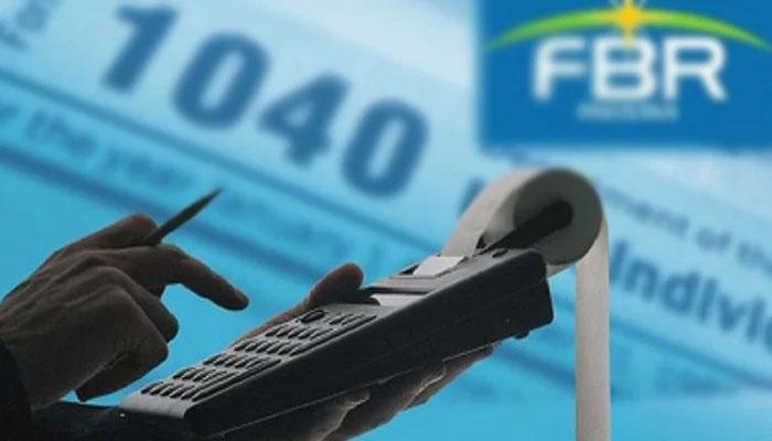 ایف بی آر نے مرحوم شہری کو 8 لاکھ روپے ٹیکس ریکوری کا نوٹس بھیج دیا