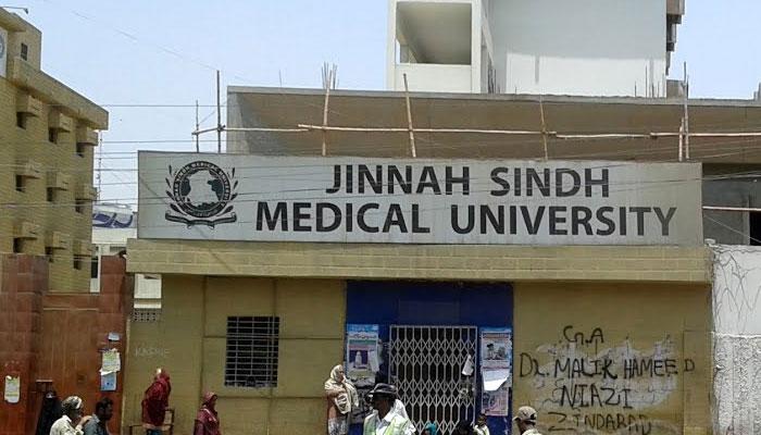 جناح سندھ میڈیکل یونیورسٹی کے مزید 3 کلیکشن پوائنٹس کا افتتاح، تعداد 10 ہوگئی
