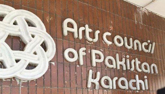 آرٹس کونسل، نصیر ترابی کی یاد میں تقریب منسوخ