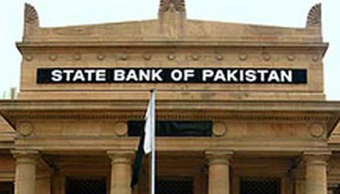 اسٹیٹ بینک برآمدکنندگان کیلئے ریگولیٹری فریم ورک میں تبدیلی پر رضا مندی