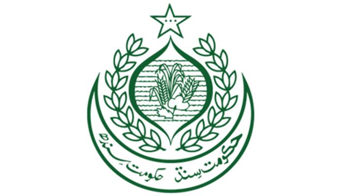 سندھ حکومت کا کم لاگت رہائشی منصوبہ پیپلز ٹاؤن شپ کے تحت 120 گز کے پلاٹ دینے کا اعلان