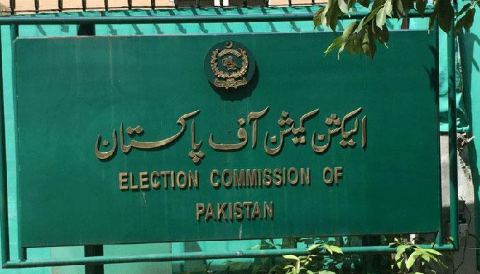 NA249 کراچی میں دوبارہ انتخابات کی درخواستیں مسترد، فریقین کو الیکشن ٹریبونل سے رجوع کرنیکی ہدایت