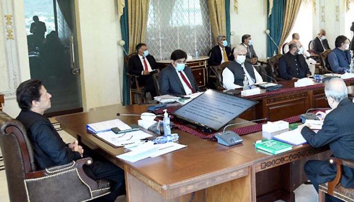 مشترکہ مفادات کونسل، نیشنل الیکٹرک سٹی پالیسی مسودہ پر مزید غور کیلئے کمیٹی قائم