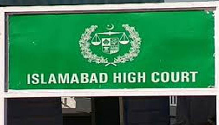 اسلام آباد ہائیکورٹ، سپریم کورٹ بار کو کنونشن کی اجازت نہ دینے پر ڈپٹی کمشنر طلب