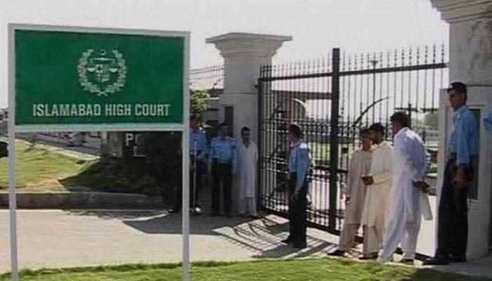 لاپتہ صحافی کیس' اسلام آباد ہائیکورٹ نے وزارت دفاع کے افسران کو طلب کرلیا