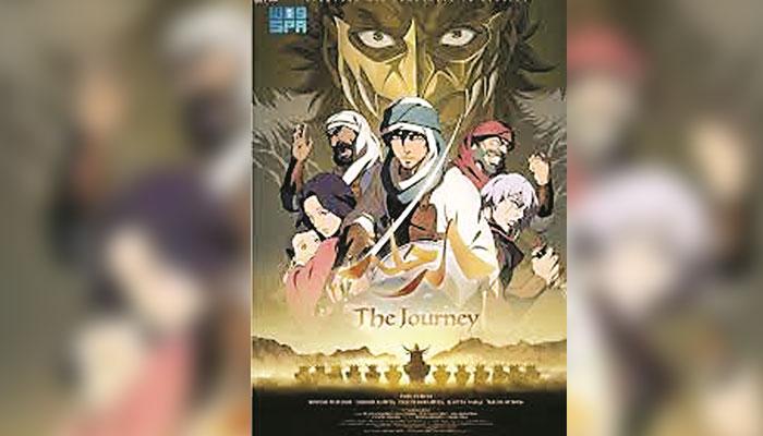 4 ڈی ایکس ٹیکنالوجی کی حامل پہلی سعودی فلم 'الرحل' ریلیز کیلئے تیار