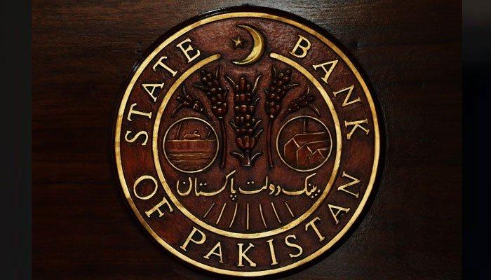 شیڈول بینکوں کی سرمایہ کاری میں 22 فیصد کی شرح سے اضافہ