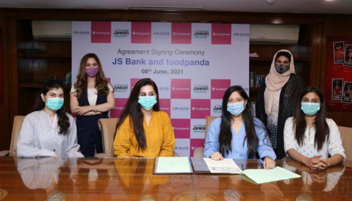 ریسٹورنٹ مالکان کو قرضے ملیں گے، JS بینک اور فوڈ پانڈا میں اشتراک