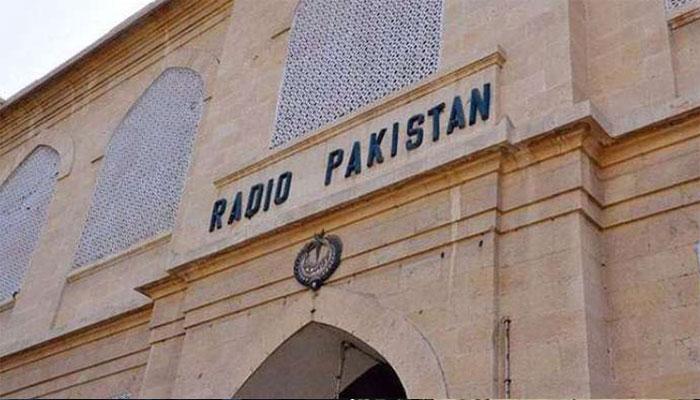 محمد عاصم کو ڈی جی ریڈیو پاکستان کا اضافی چارج دیدیا گیا