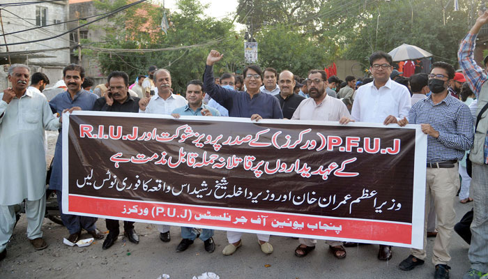صحافیوں پر حملے کے خلاف مختلف شہروں میں احتجاجی مظاہرے