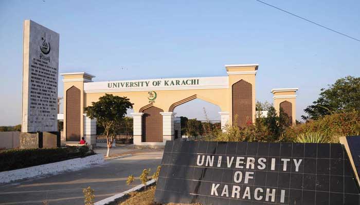 جامعہ کراچی اور پنجاب یونورسٹی کے درمیان مفاہمت کی یاد داشت پر دستخط