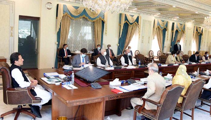 مشترکہ مفادات کونسل، 10 سال کیلئے بجلی کی قومی پالیسی اتفاق رائے سے منظور