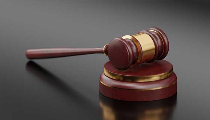 سندھ بینک ریفرنس' ملزمان کی عدم دستیابی کے باعث فرد جرم عائد نہ ہوسکی