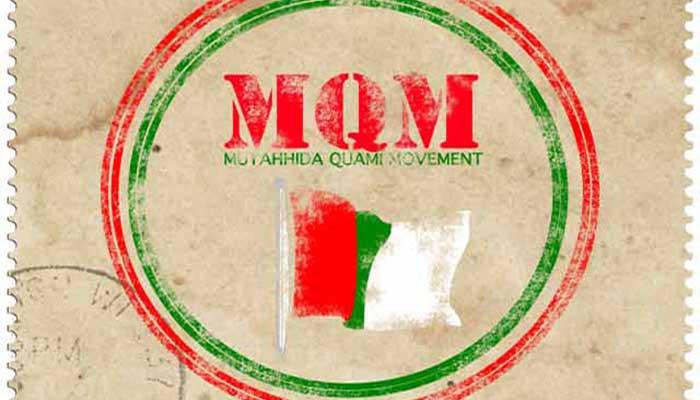 لوٹ مار کا واقعہ سندھ اور موٹر وے پولیس کی کارکردگی پر سوالہ نشان ہے، ایم کیو ایم پاکستان