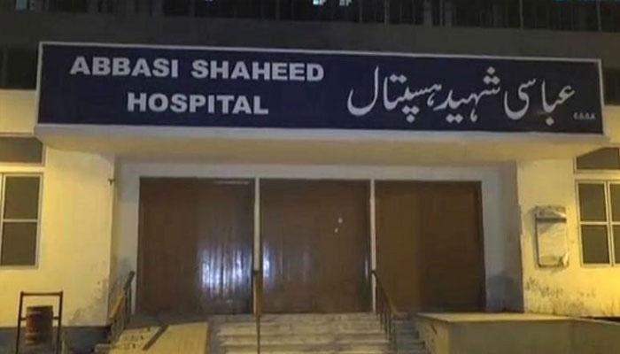 عباسی شہید اسپتال، کووڈ۔19 وارڈ کاعملہ غیرحاضر، انچارج  اورڈاکٹرزمعطل