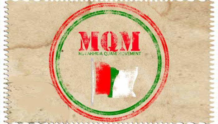 کشمیر الیکشن، ایم کیو ایم پی ٹی آئی کے حق میں دستبردار