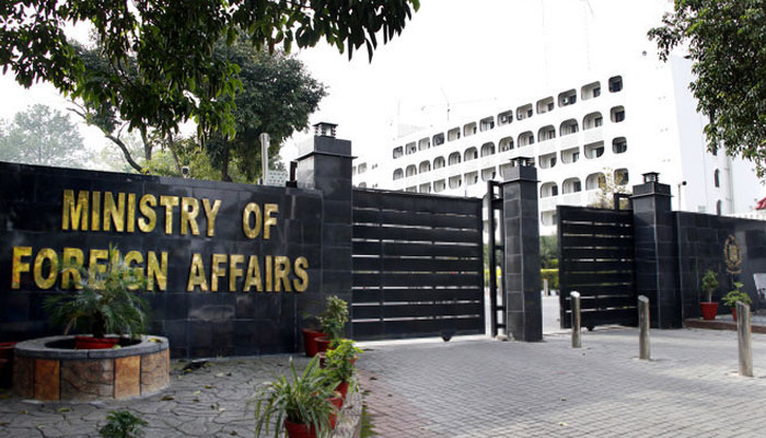 عمران اور دوسروں کی جاسوسی، اقوام متحدہ بھارت کو کٹہرے میں لائے، دفتر خارجہ