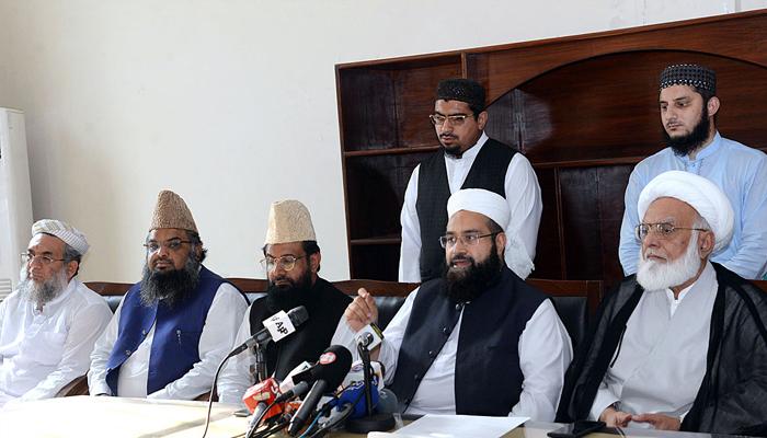 علماء بورڈ، علماء کونسل کا محرم میں امن و امان کیلئے ضابطہ اخلاق جاری