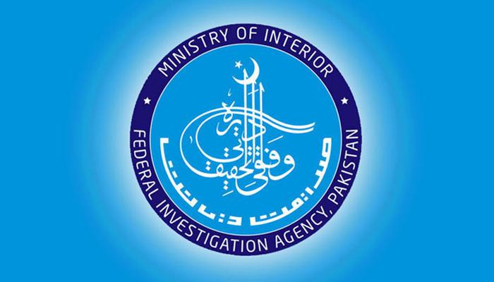 80  ایف آئی اے سب انسپکٹرز کی کارکردگی کی تفصیلات طلب